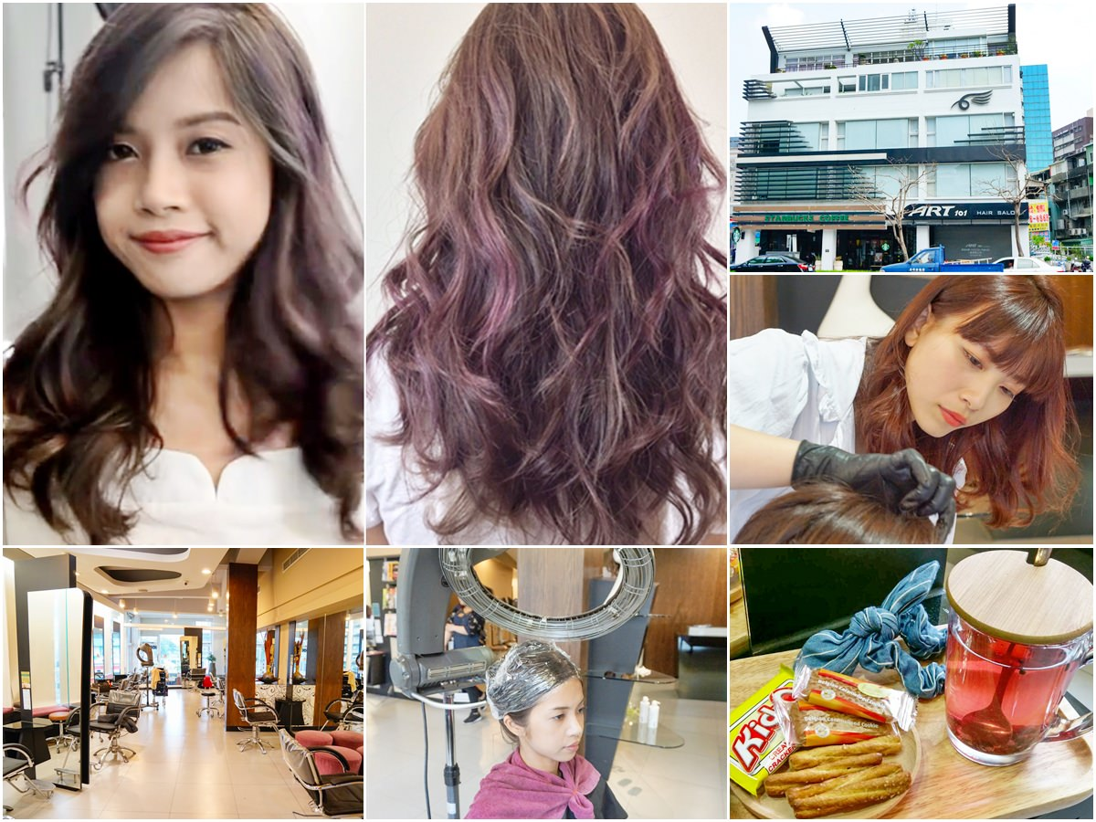 [美髮]ART101美髮沙龍(中正旗艦店)-高雄剪髮推薦!阿桑變少女的髮型改造 專業親切美髮服務