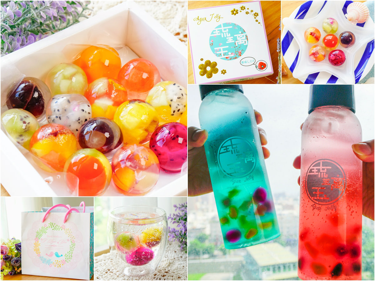 [高雄]琉璃玉清涼點心禮盒-IG爆紅!超美的鮮花寒天果凍禮盒