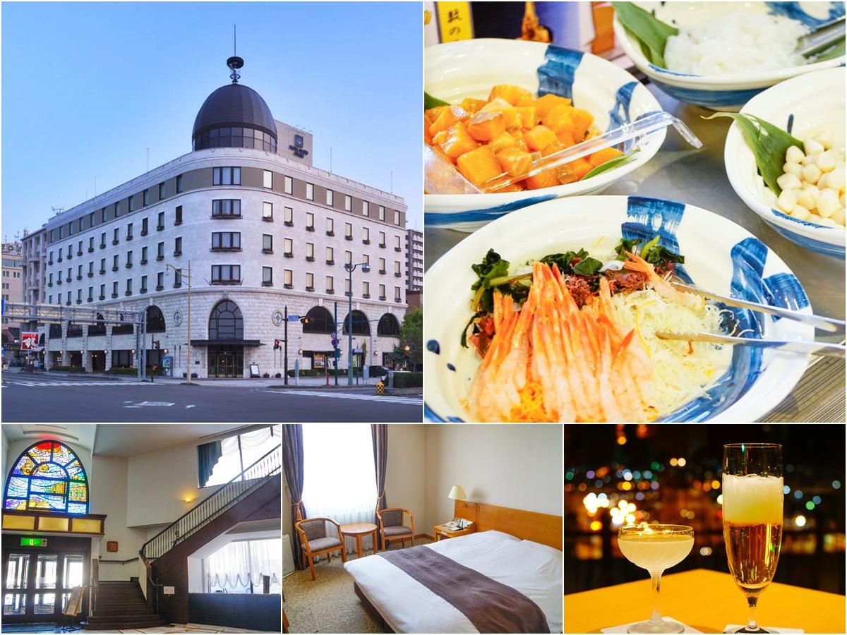[北海道自助]小樽諾德飯店Hotel Nord Otaru-早餐大吃海鮮!小樽超高C/P值住宿