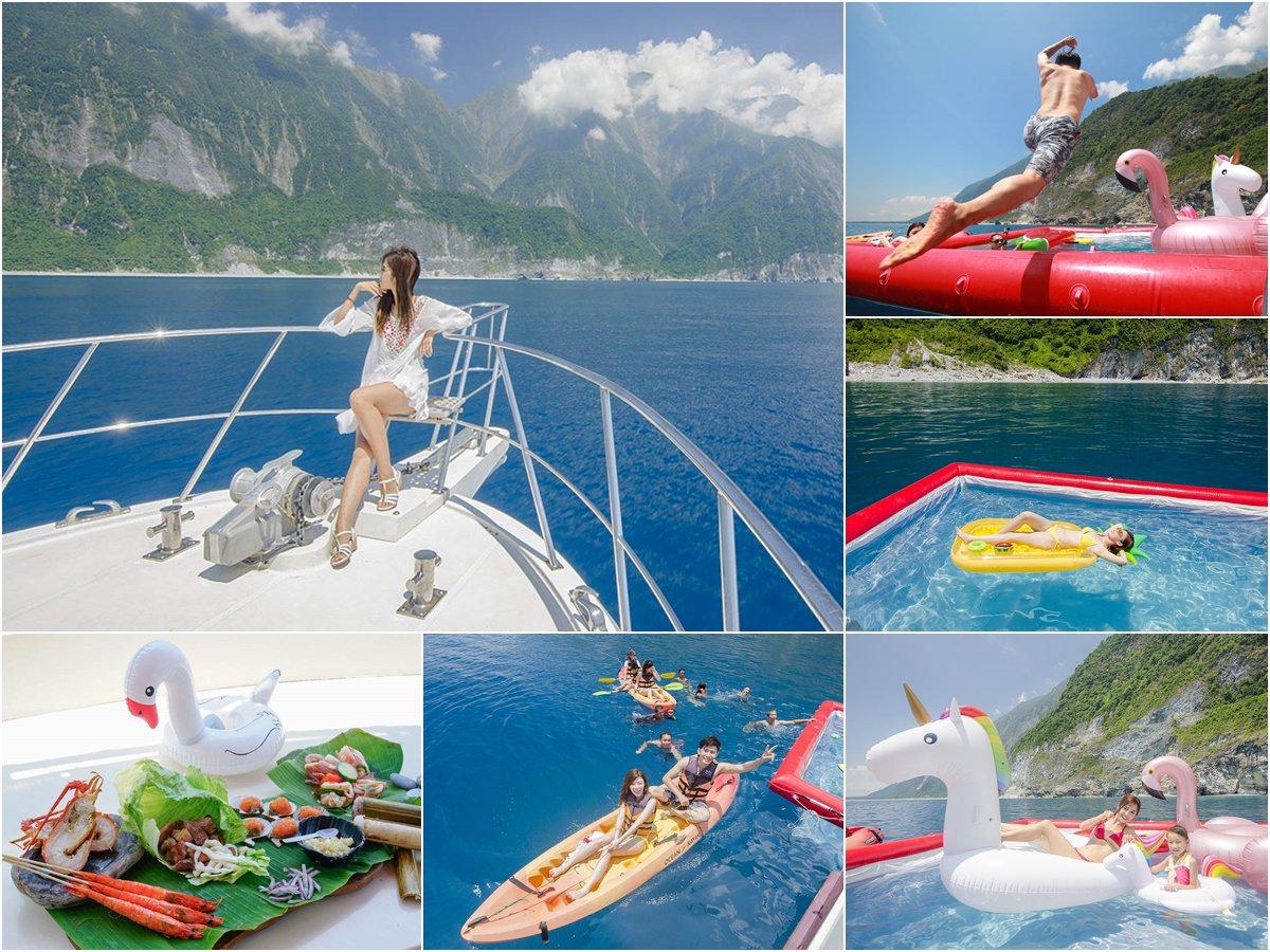 [花蓮遊艇]鯨彩悠活海洋俱樂部-搭遊艇出遊!海上泳池x太平洋忘憂之旅