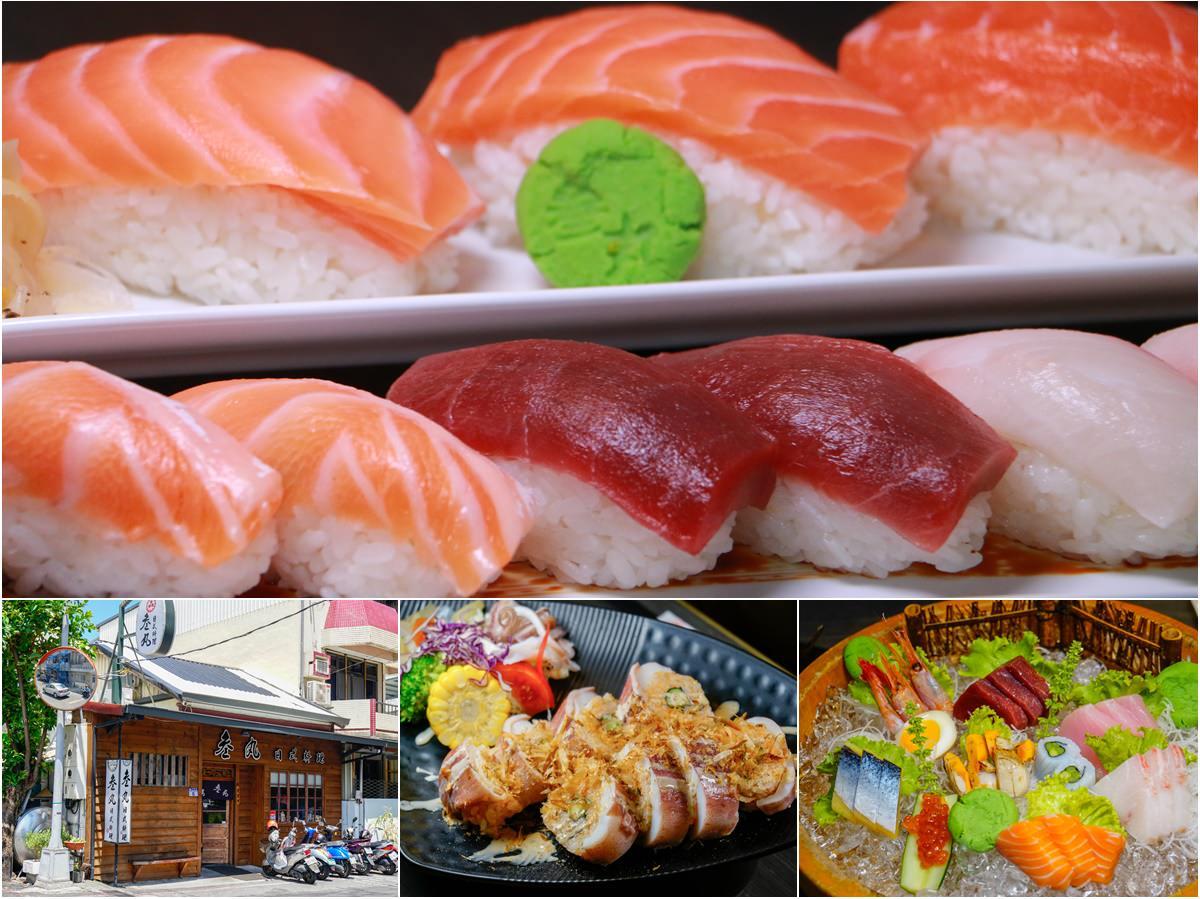 [花蓮日本料理]叁丸日式料理-在地人帶路!巷弄裡的巨無霸鮭魚握壽司