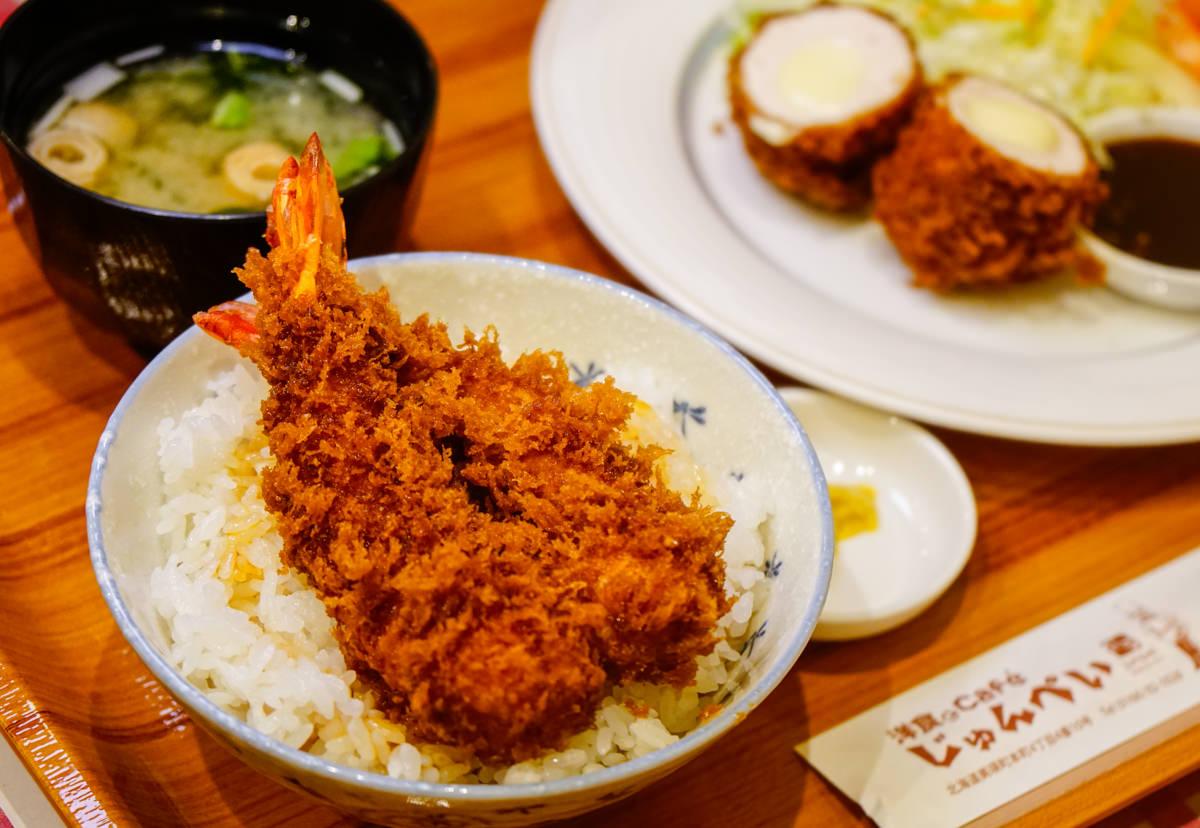 [美瑛美食推薦]洋食や純平-讓人感動的美味炸蝦!美瑛必吃限量美食~