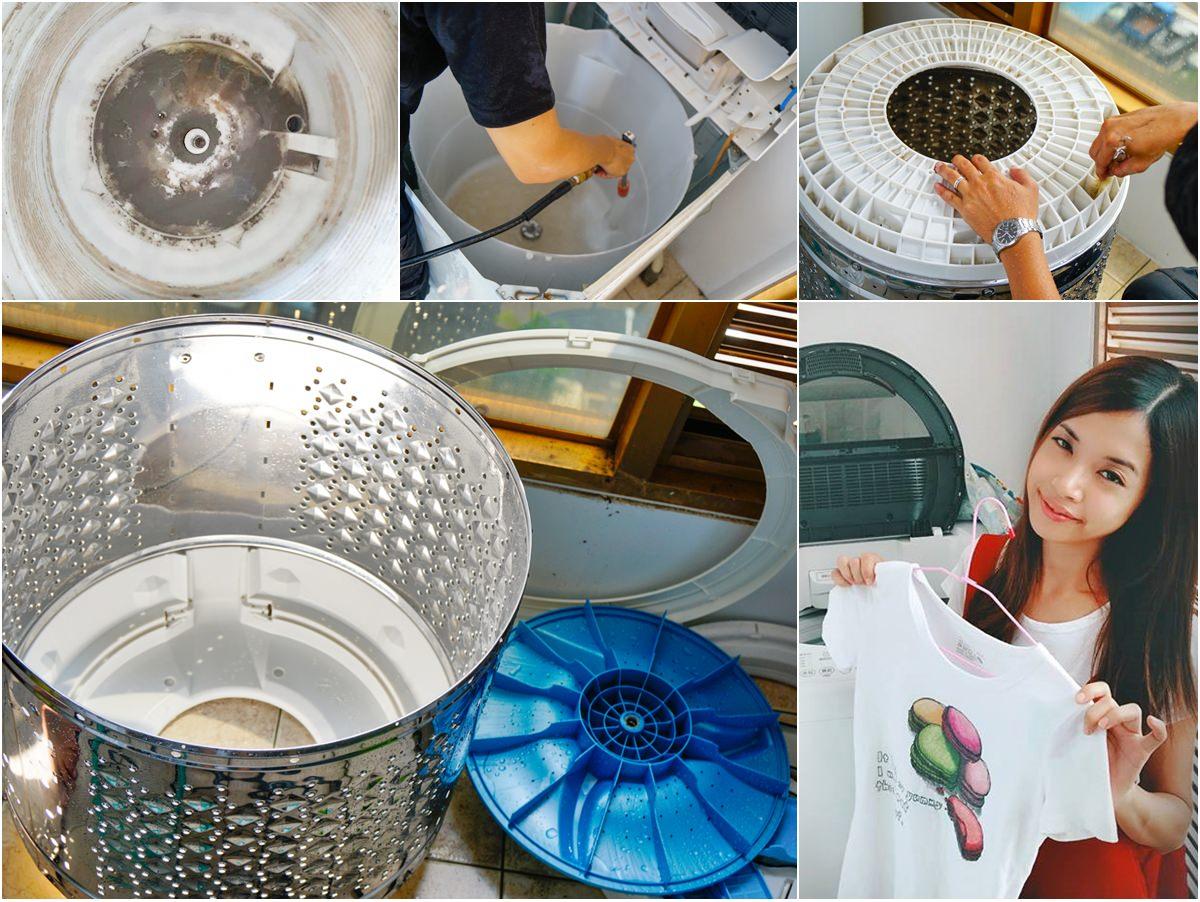 [高雄洗衣機清洗]利豐工作坊-超細心專業洗衣機拆洗!到府服務好便利