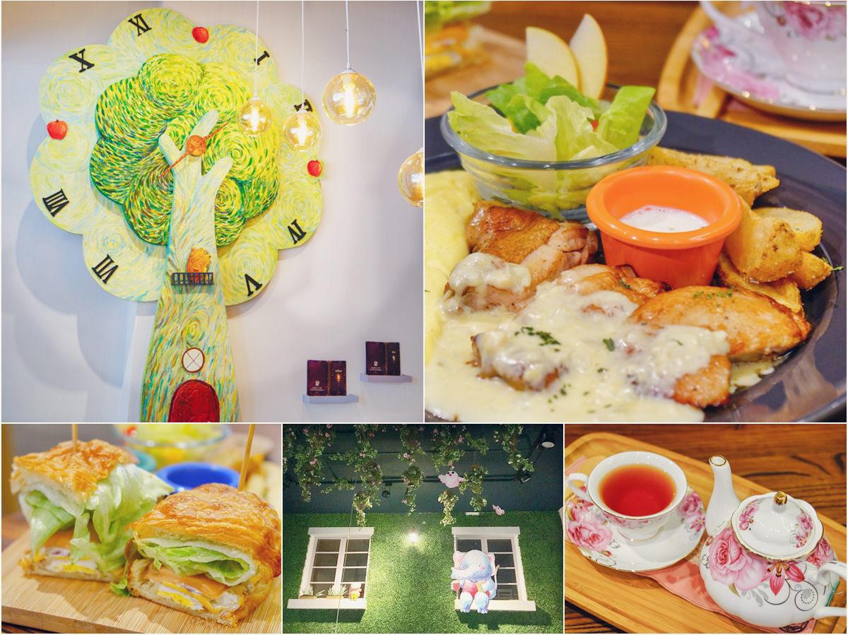 [高雄早午餐]鄰咖啡早午餐-巷弄小樹繪本空間!蒜香白醬雞腿排超正點