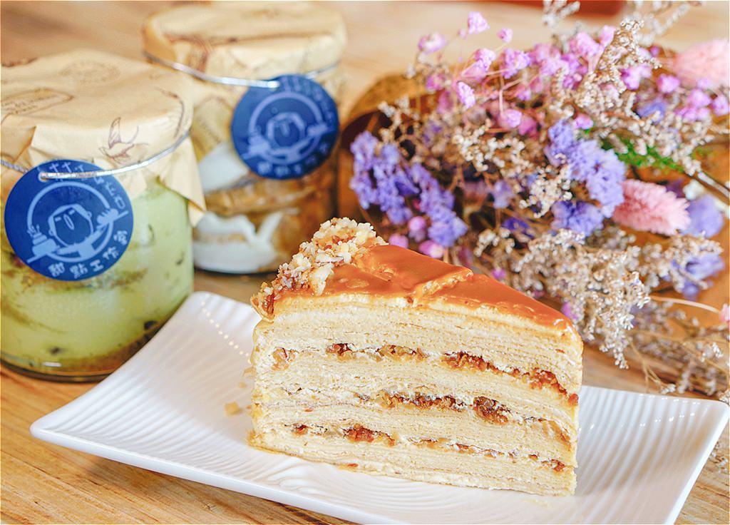 [高雄下午茶推薦]木木江鳥衣谷-網路賣到店面的火紅創意千層蛋糕!