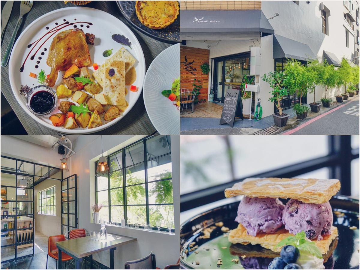 [台南東區美食]一緒二廚房-巷弄隱藏版義法廚房!不能錯過美味法式油封鴨!