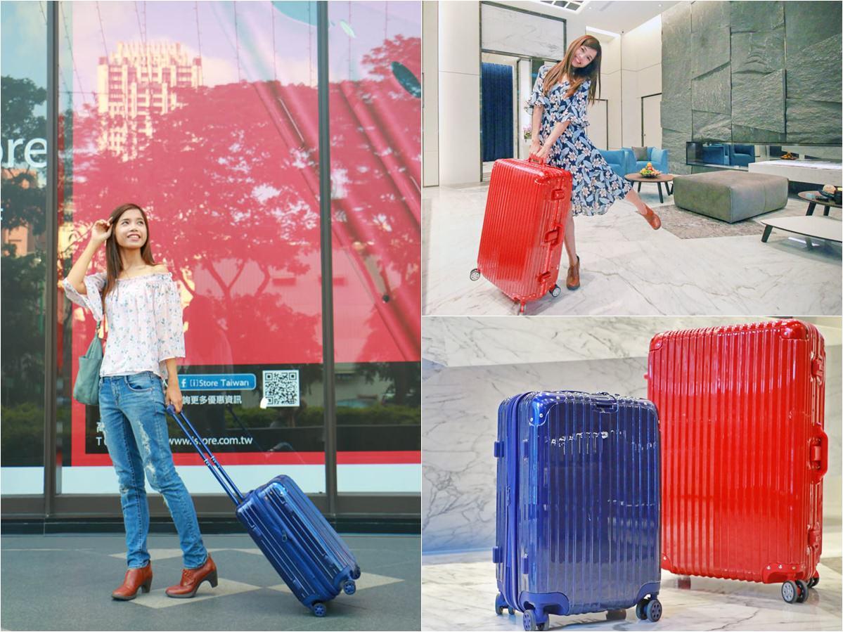 [行李箱推薦]Bogazy行李箱-平價時尚又好用!官網最優惠價格~激推迷幻森林鋁框行李箱