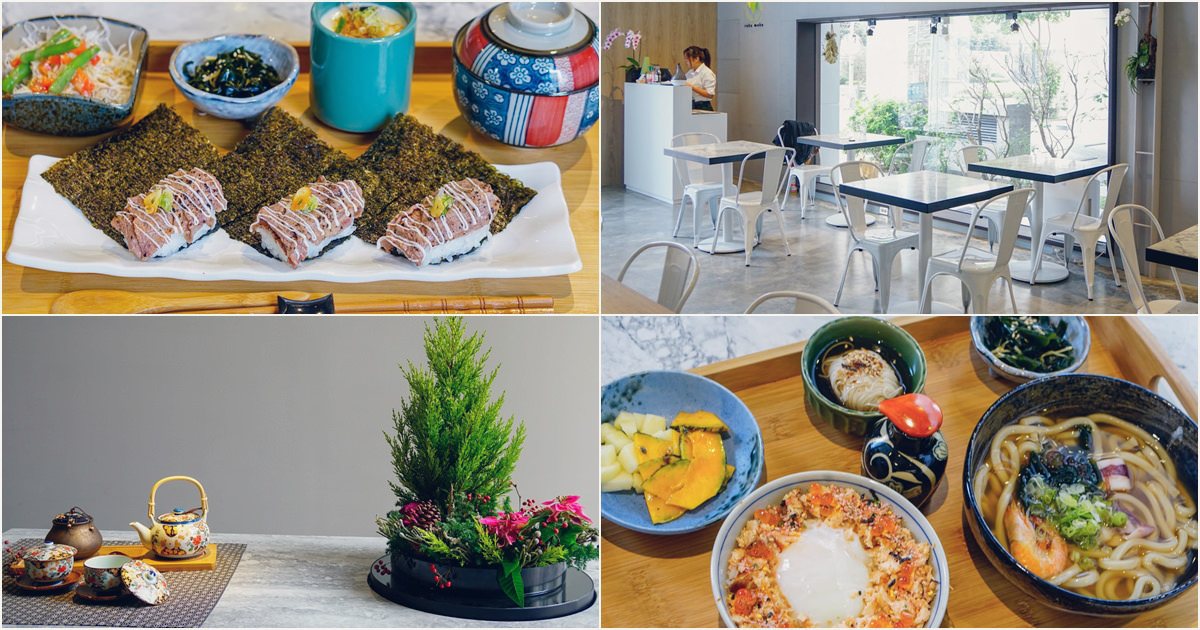 [高雄]六木-炙燒牛肉握壽司x質感日式早午餐! 高雄美術館早午餐推薦