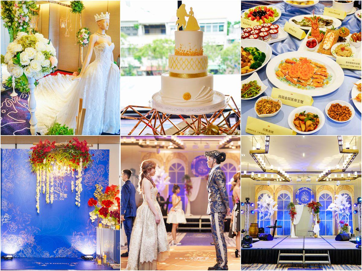 [台南]台南大員皇冠假日酒店婚禮體驗日-華麗的美女與野獸主題