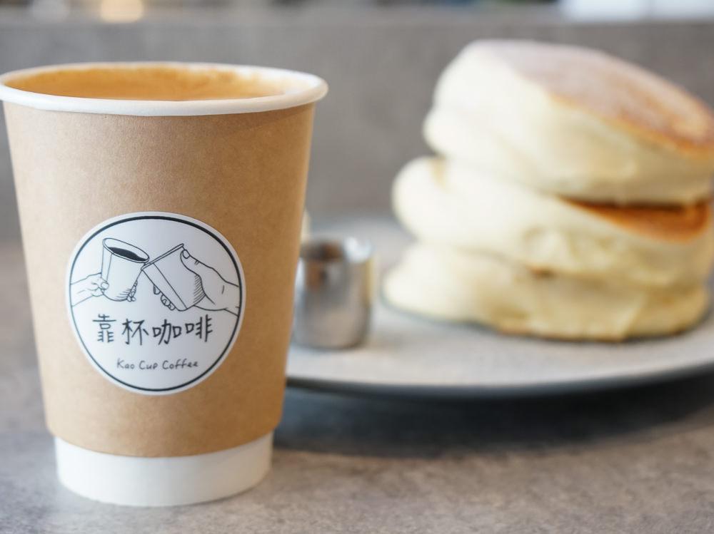 [高雄]靠杯咖啡KAO CUP COFFEE-喝咖啡邊靠杯!再配個好吃舒芙蕾鬆餅