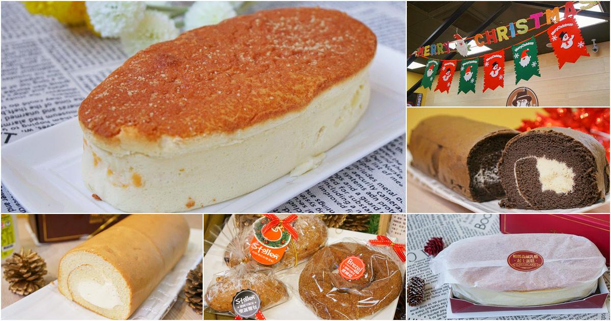 [高雄]馬可先生健康烘焙-彌月蛋糕試吃推薦!激推帕瑪森鹹乳酪起士蛋糕~燕麥豆漿蛋糕捲/多款經典雜糧麵包餐點組合也超推薦!