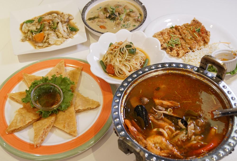 [高雄泰式料理]Papaya泰-家樂福隱藏版好吃泰式料理