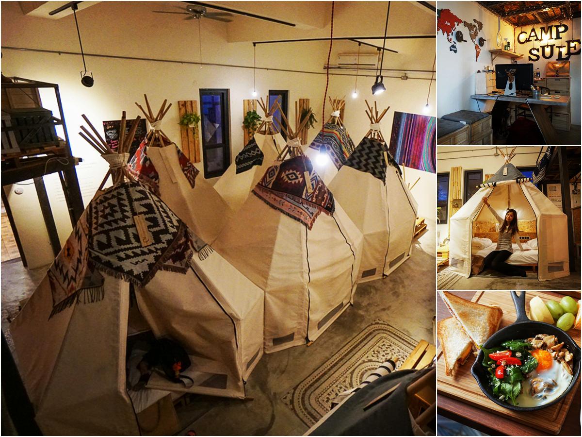 [墾丁住宿]信用/帳Campsule Hostel-來墾丁住室內帳篷!?全台最酷單人帳篷青年旅舍!