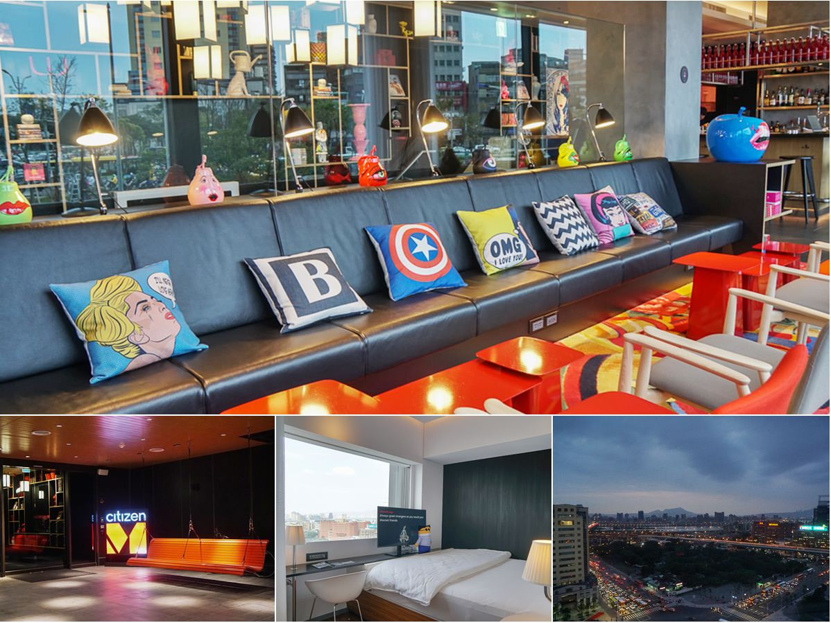 [台北車站住宿]台北北門酒店-亞洲第一家Citizen M!坐擁市景超潮設計旅店