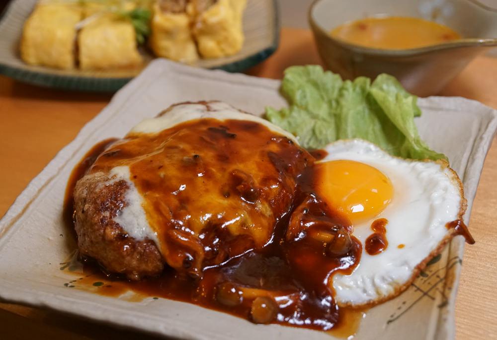 [高雄]ヒゲMasa-道地和風漢堡排x日式燒酎專賣 小夫妻的巧手日本味 高雄居酒屋推薦