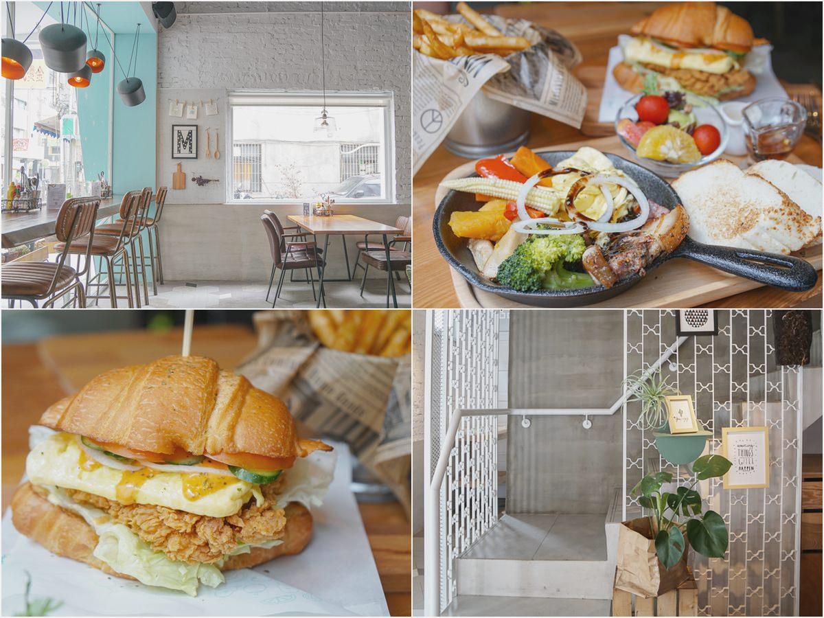 [高雄早午餐推薦]晨嬉matinee-後驛站附近的清新風白色小屋歐式早午餐!