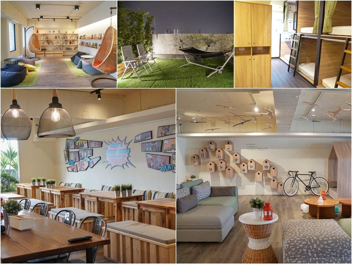 [台中住宿推薦]漂鳥Straybirds-薰衣草森林品牌青年旅店!超質感公共空間