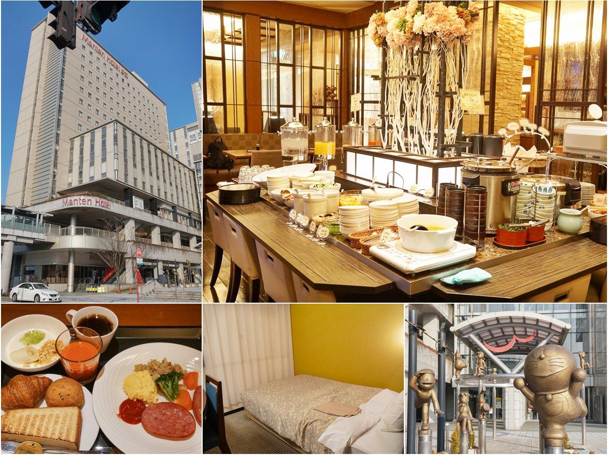 [北陸富山旅遊]Manten Hotel(高岡駅前)-跟哆啦A夢打招呼!車站走路1分平價旅店~早餐超豐盛