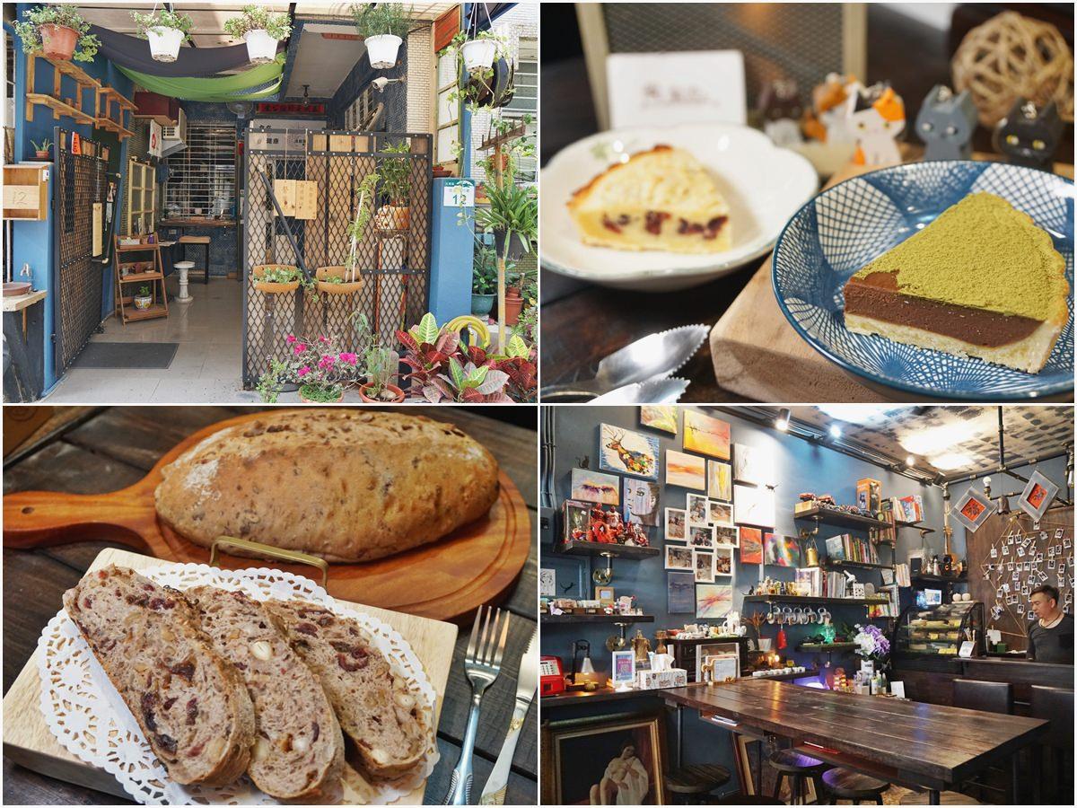 [高雄]這就是パン 麵包手作坊-巷弄文青麵包屋!假日限定早午餐下午茶