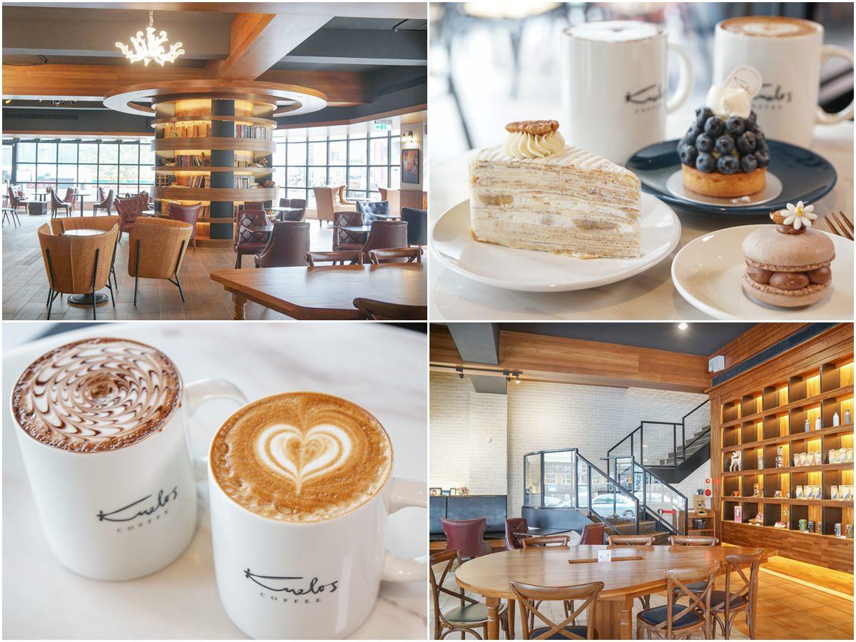 [高雄巨蛋美食]酷多思kudos coffee-質感歐美風閱讀空間x美味下午茶輕食甜點