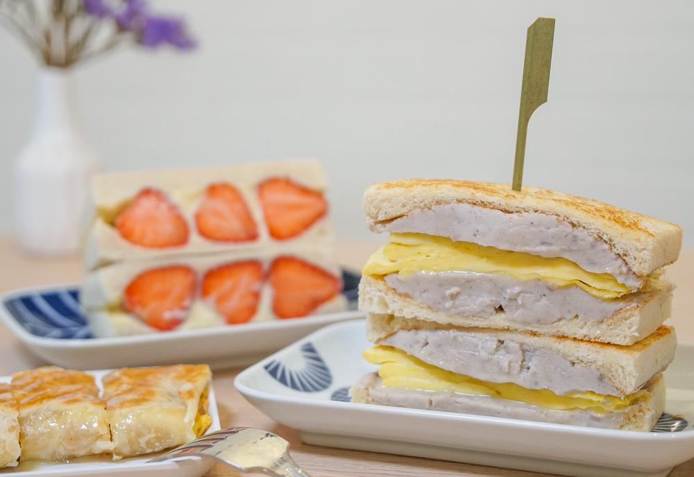 [高雄]早堂。手作早餐-芋泥控不可錯過的芋泥爆餡三明治!用心手作早餐