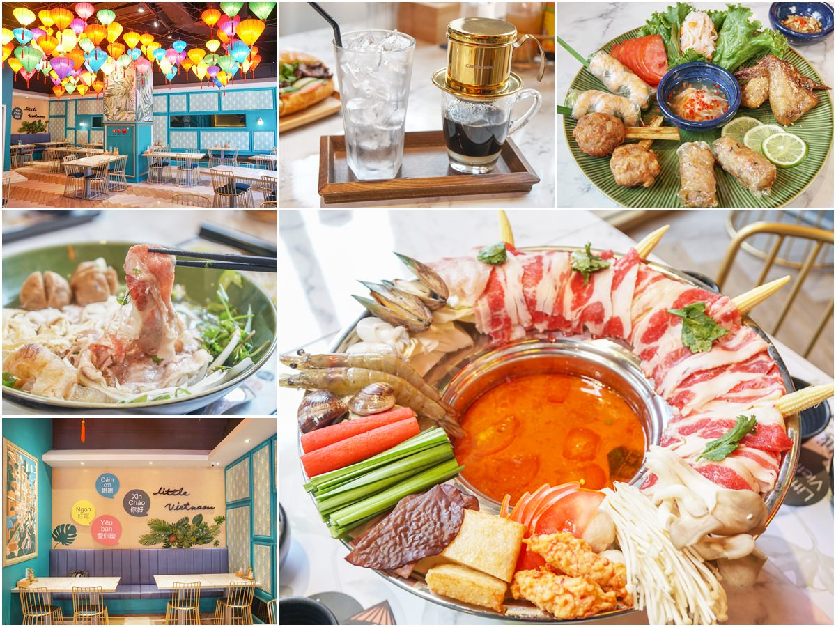 [高雄]小越廚創意越式料理-IG好打卡~時尚越南餐廳!肉滿滿的推推鍋超好吃