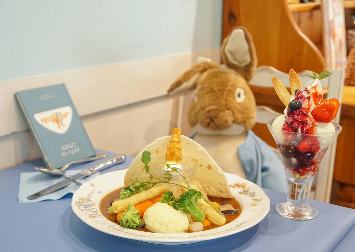 [東京美食推薦]彼得兔花園咖啡餐廳-跟彼得兔來場浪漫花園約會吧!