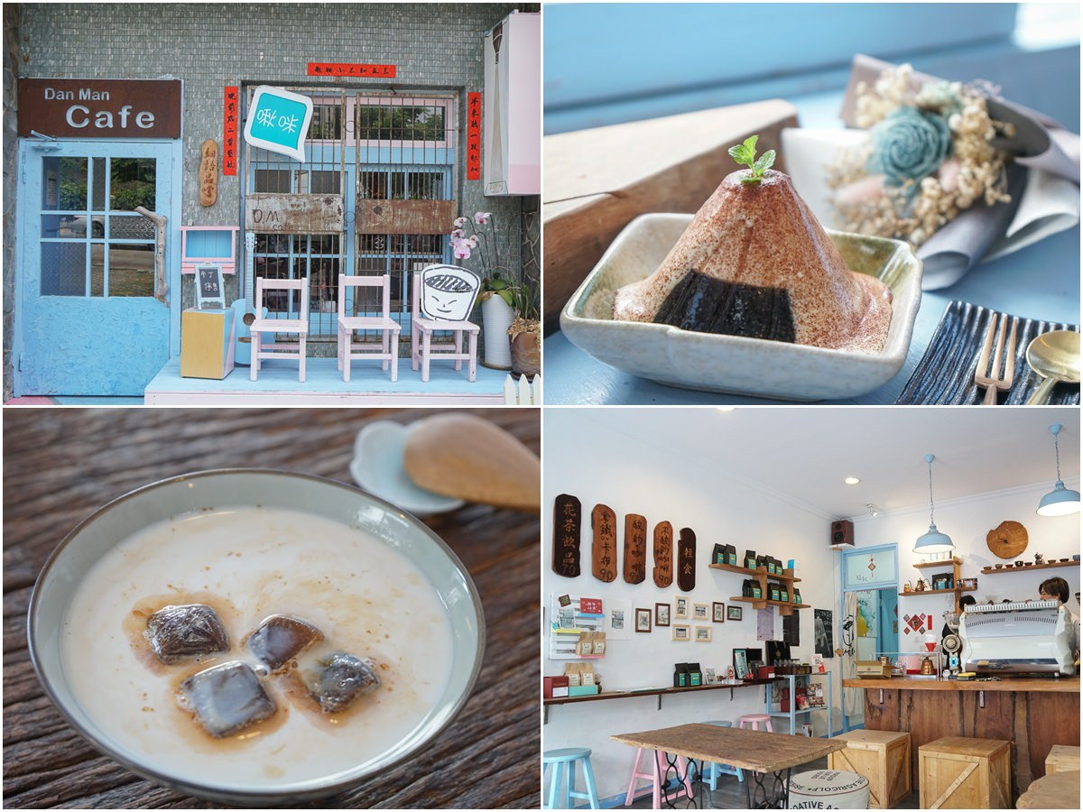 [台中咖啡店推薦]DM Cafe-文青老屋咖啡店!用碗公品咖啡~ㄉㄨㄞㄉㄨㄞ搖擺富士山好古錐