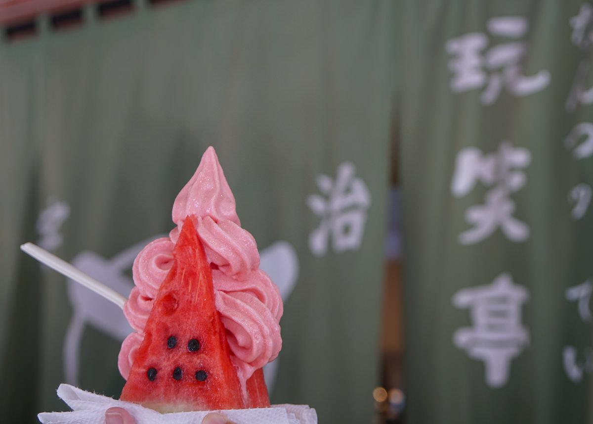[高雄]宇治.玩笑亭-好拍好吃!高雄最有造型西瓜霜淇淋~高雄超夯IG打卡美食