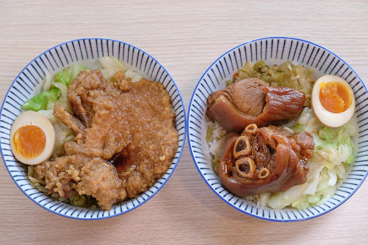 [高雄]豚男魯排職人-日系風格台灣古早味!清爽不油膩好吃丼飯便當!高雄便當推薦