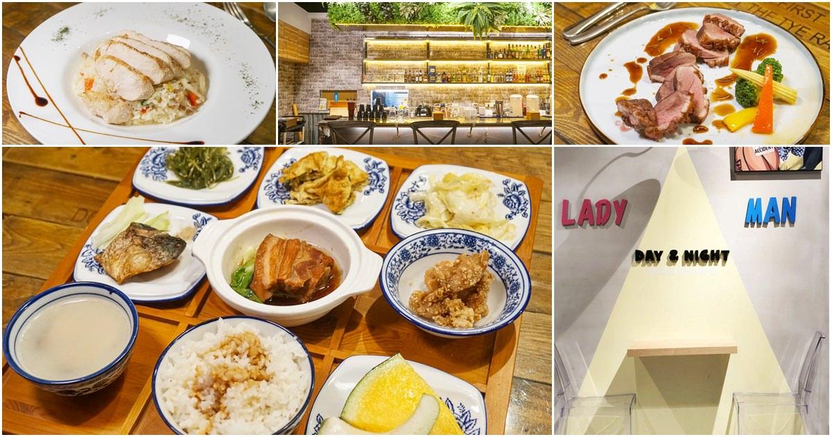 [高雄早午餐推薦]Day&Night您的日夜小餐館-九宮格早餐晚餐好澎湃!趣味IG打卡牆