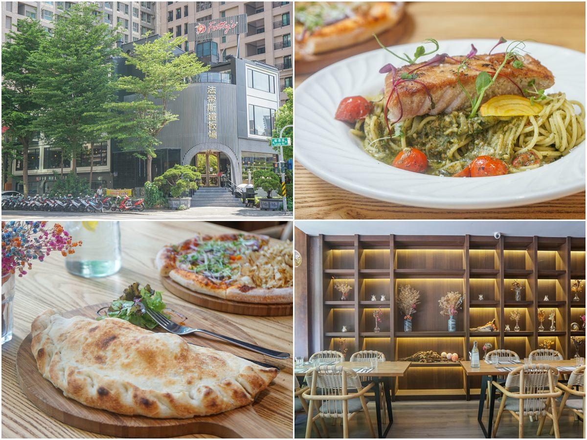 [高雄]Fatty's義式創意餐廳/法帝斯鐵板燒(龍德店)-高貴不貴!綠色樹屋質感義式餐廳