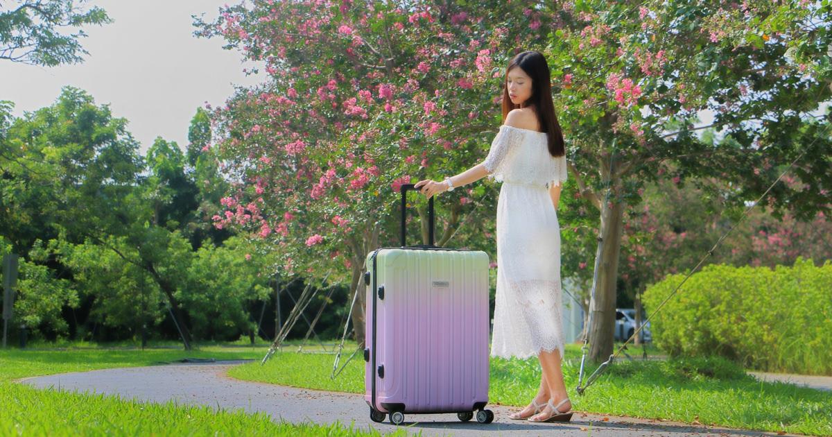 [行李箱推薦]法國Flexflow費氏芙蘿行李箱-超夢幻漸層色x智能秤重行李箱!出國再也不怕行李超重