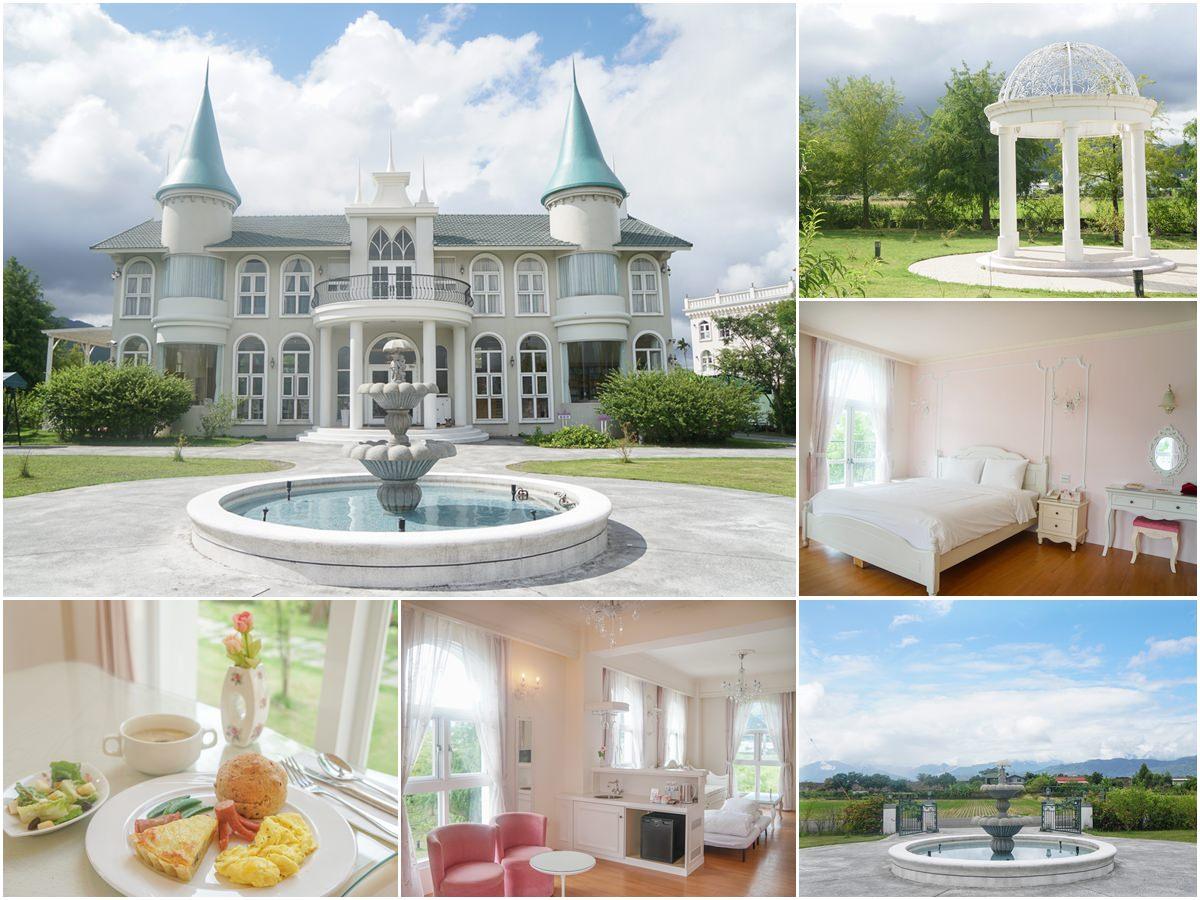 [宜蘭住宿推薦]希格瑪花園城堡-極致歐風粉色古堡!全台十大浪漫民宿