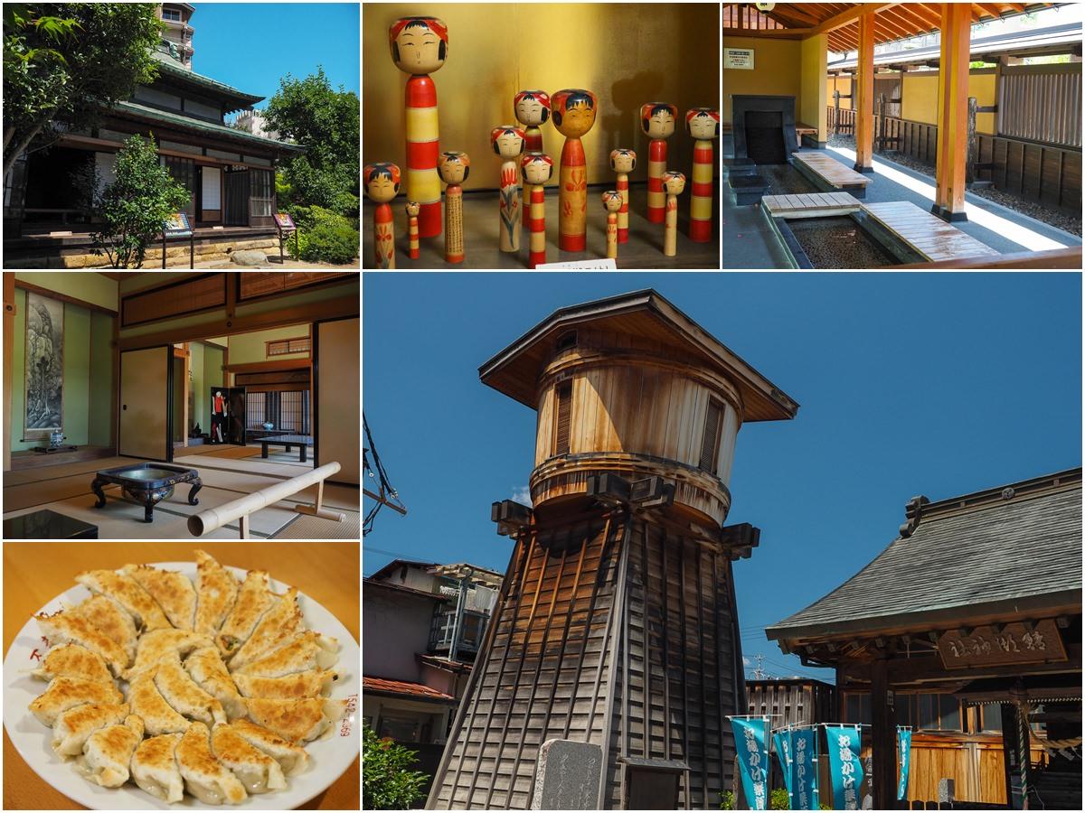 [福島旅遊推薦]飯坂溫泉半日遊-奧之間、茶室坐忘庵、舊崛切邸、万來圓盤餃子