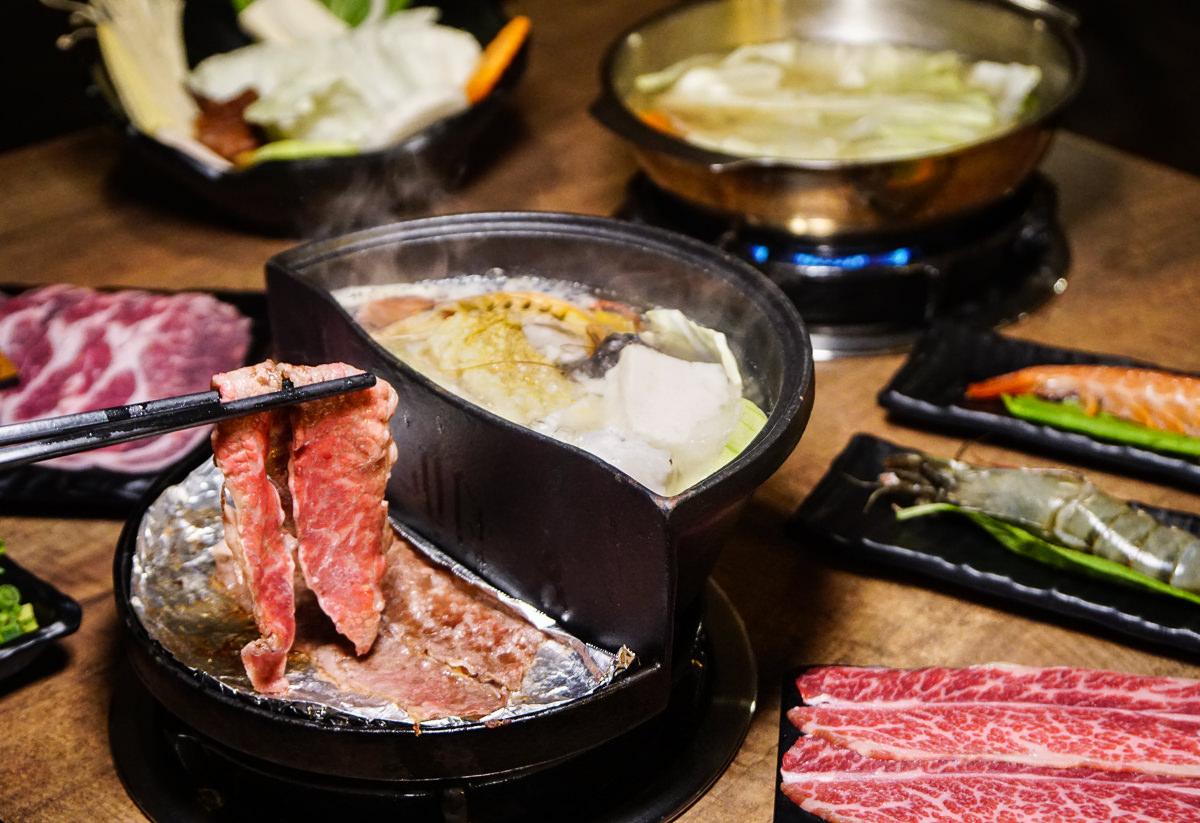 [高雄]聞香下駒-火烤兩吃一次滿足!肉控不能錯過的冷藏高級肉火鍋