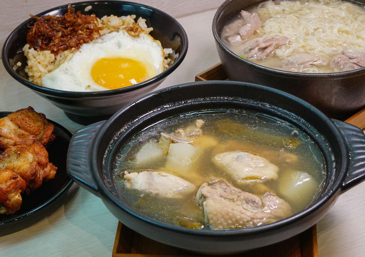 [高雄土雞鍋推薦]食家個人土雞鍋-超濃厚系好吃土雞鍋~大推隱藏版荷包蛋雞油飯