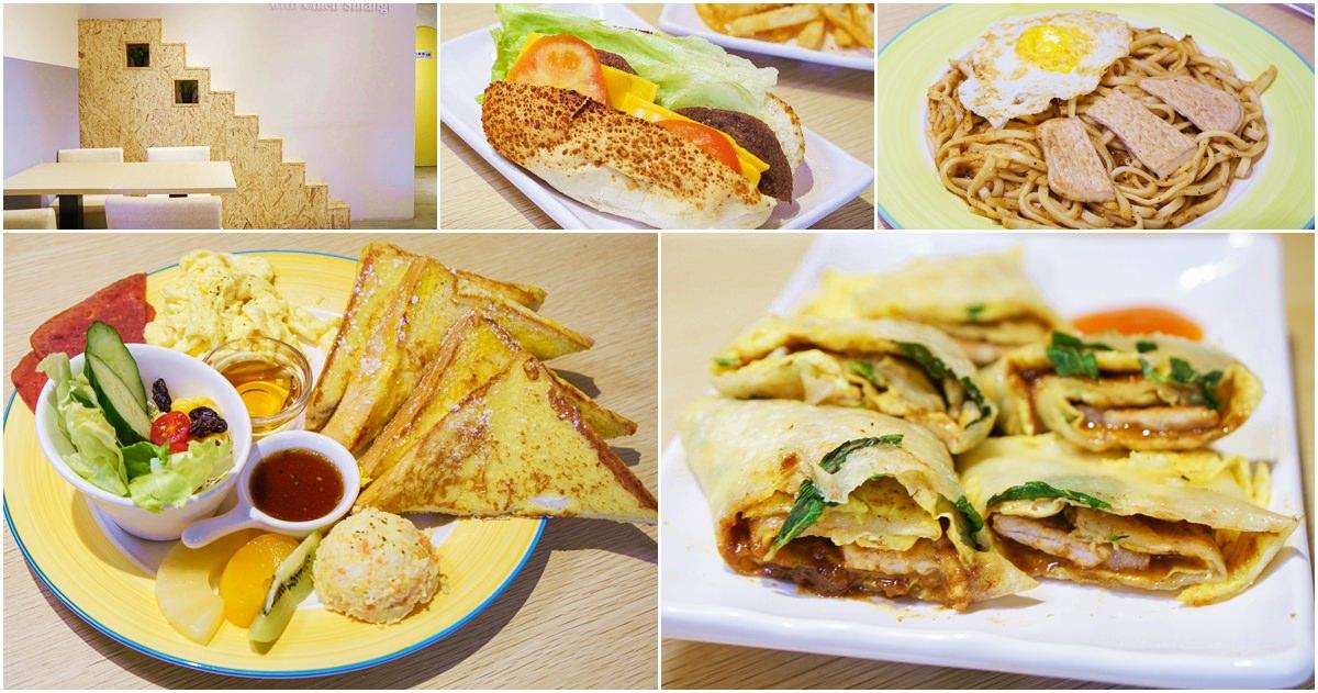 [高雄早餐推薦]千香漢堡(高雄重立店)-百元初大份量早午餐x超特別印度沙茶豬排蛋餅!平價清新早餐店