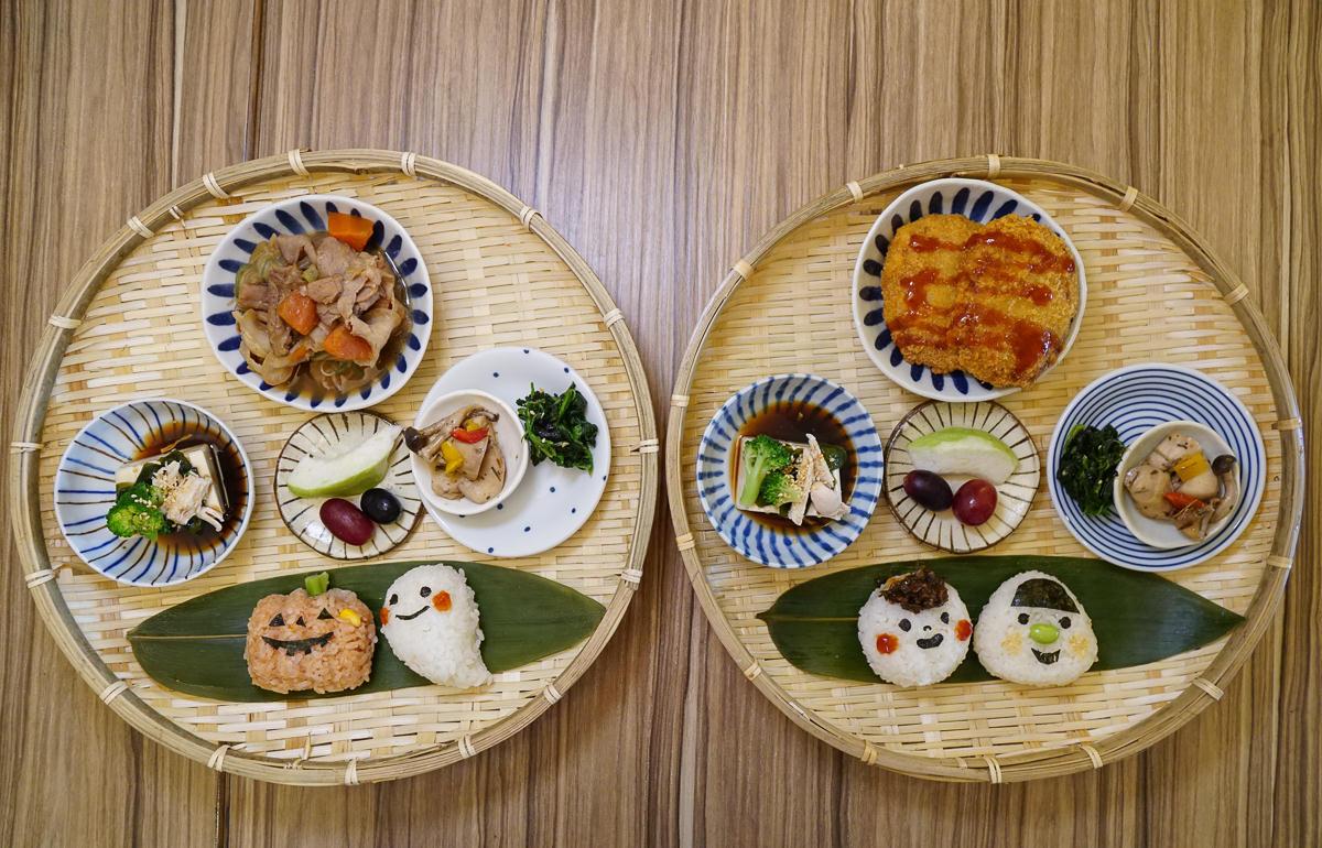[高鐵左營站美食]開動了日本家庭料理-家庭和風味!笑臉飯糰定食X極致唐揚雞肉