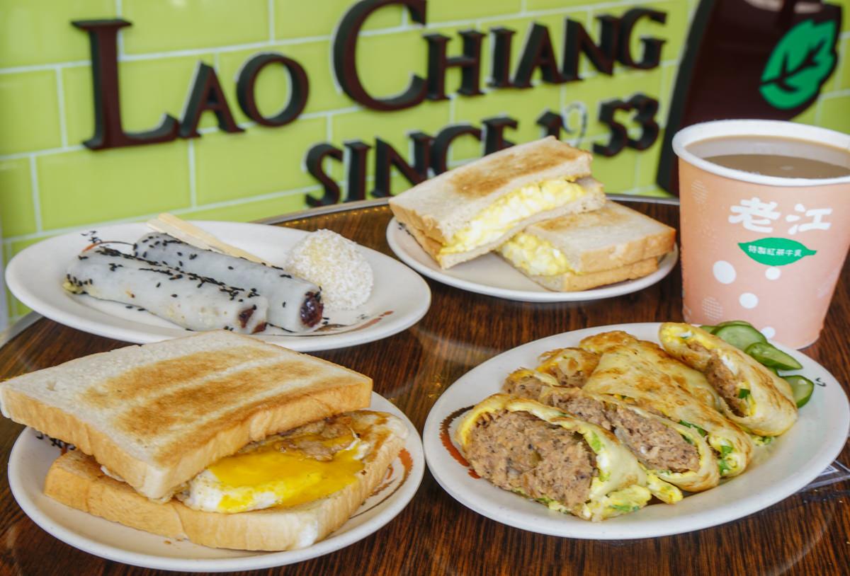 [高雄小港美食]老江紅茶牛奶(小港店)-半熟蛋黃燒肉蛋吐司~大口咬下的滿足早餐!