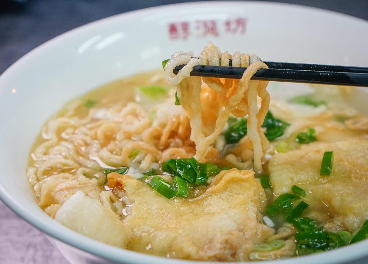 [台南]醇涎坊鍋燒意麵-隱藏版台南保安路美食!在地人帶路小吃~