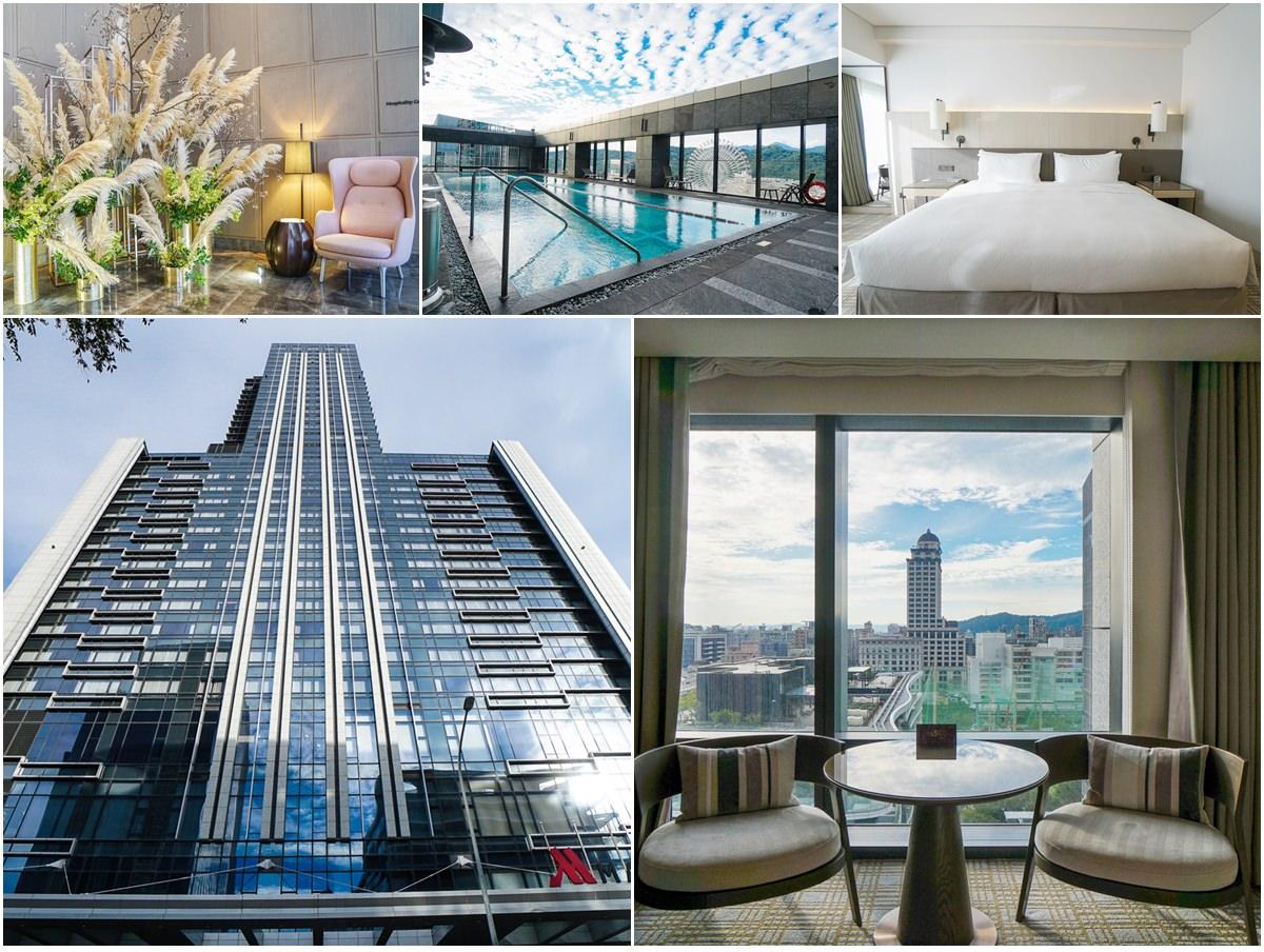 [台北住宿推薦]台北萬豪酒店Taipei Marriott Hotel-美麗華摩天輪相伴高質感住宿x台北101景觀夜景酒吧