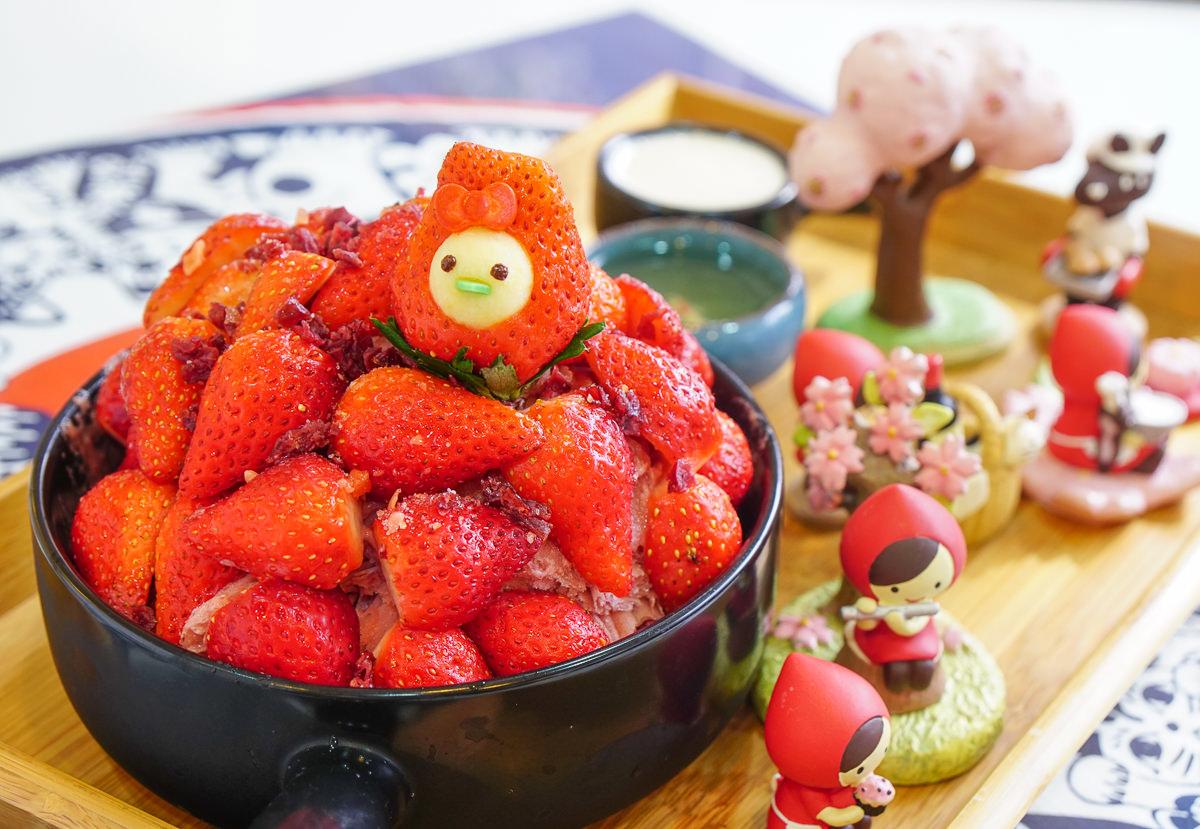 [高雄冰店推薦]欣怡冰菓屋-高雄最萌草莓雪花冰x超爆餡創意口味熱壓吐司