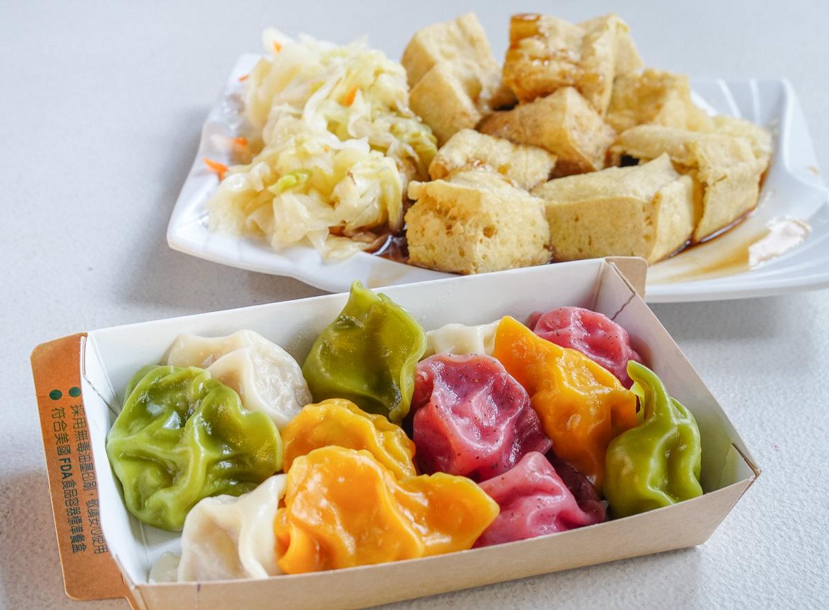 [高雄]武廟市場陳記水餃-市場裡的繽紛色誘水餃!銅板價台式下午茶