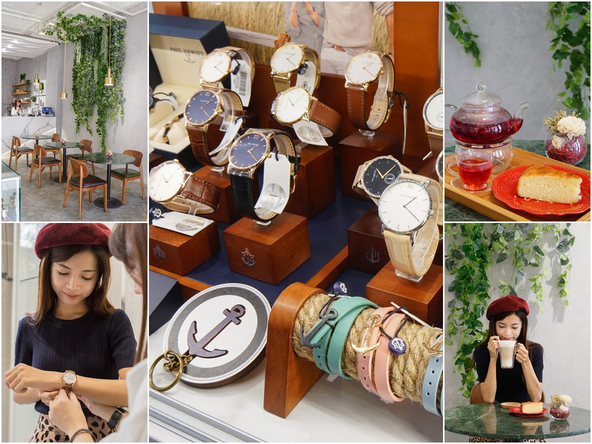[高雄]One Week腕圍刻-超質感~手錶選品咖啡店!找一個屬於你的時間品味