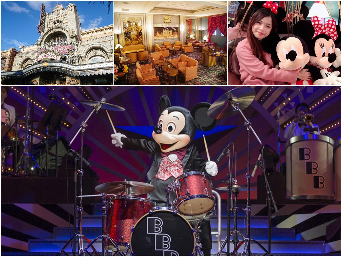 [東京]東京迪士尼海洋必看動感大樂團表演x日本航空會員限定日航貴賓室體驗