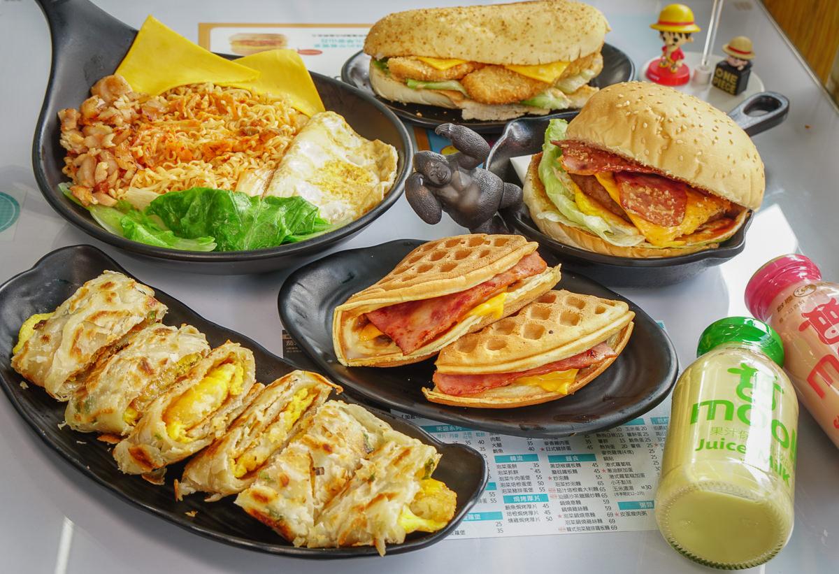 [高雄早餐推薦]早安山丘(義華店)-小清新平價早午餐!大份量起司薯餅蛋餅x花生醬牛肉堡