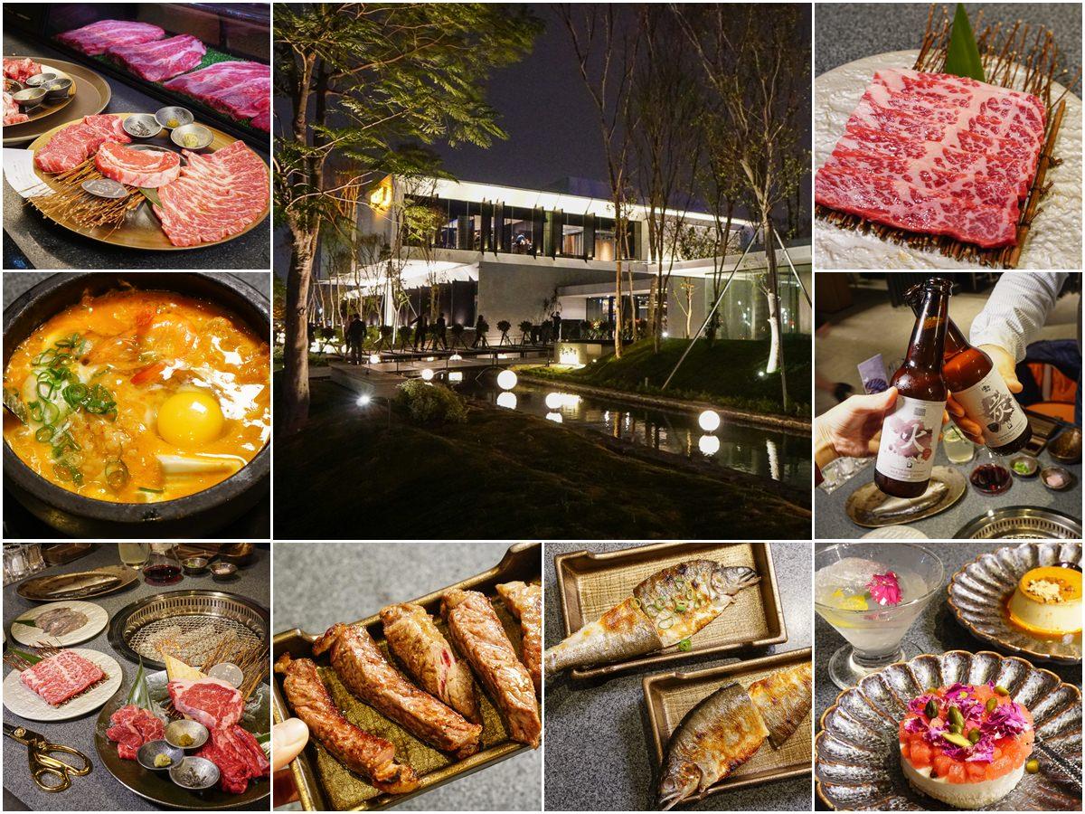 [高雄夢時代美食]碳佐麻里時代店-全亞洲最美燒肉水上餐廳!完整菜單菜色大公開