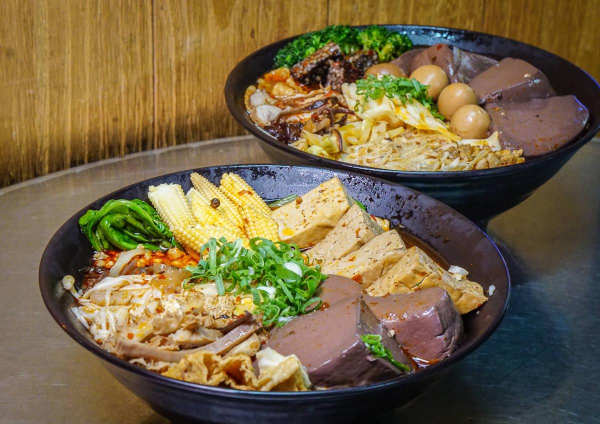[高雄]辣辣叭麻辣鴨血臭豆腐(慶豐店)-吃好吃噴汁鴨血~可自選辣度麻度的好喝辣湯頭