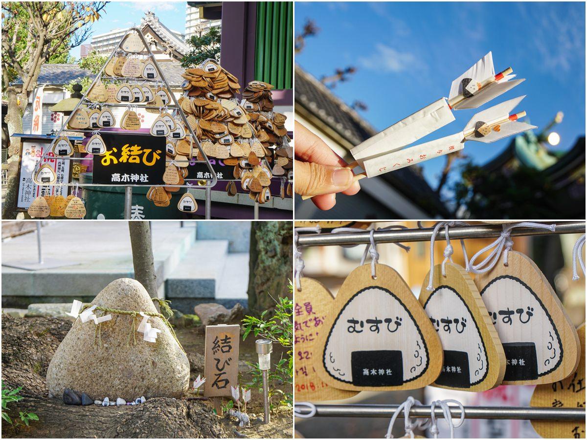 [東京淺草景點]高木神社-超萌飯糰主題神社x擅長捉弄人的高木同學動漫聯名